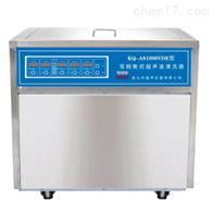 KQ-AS1000VDE昆山舒美超声波清洗器(双频)