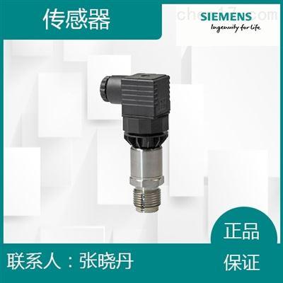 北京QBE2003-P4西门子压力传感器