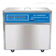 KQ-1500VDB昆山舒美超声波清洗器(双频)