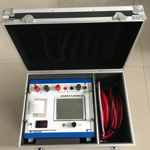 量大优惠发电机转子交流阻抗测试仪
