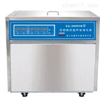 KQ-2000VDB昆山舒美超声波清洗器(双频)
