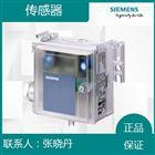 QBM3120-3西门子风压差传感器