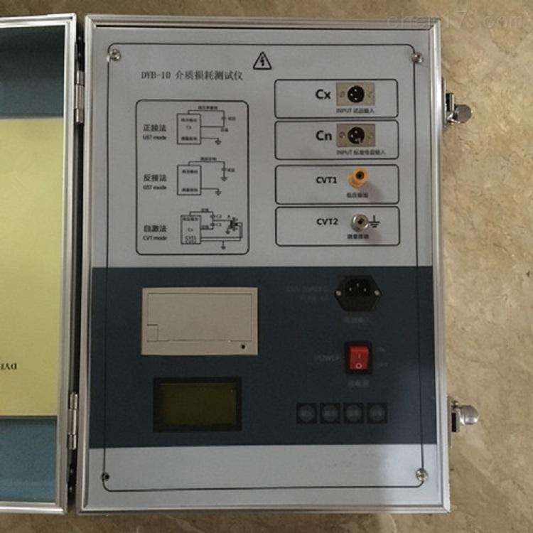 高压介质损耗测试仪承装修试现货供应