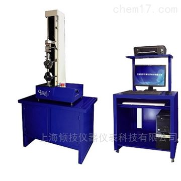 QJ210单臂式陶瓷片压力试验机