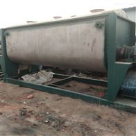 大量回收不锈钢混合机
