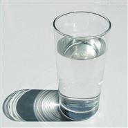 二甲苯 99.5现货直发 化工原料