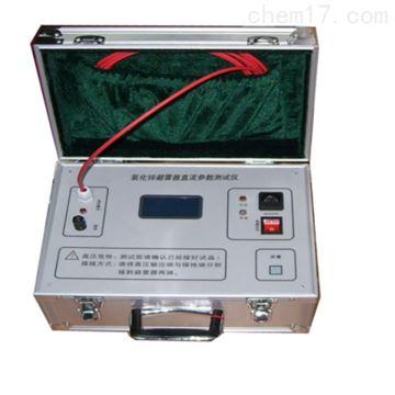 TBZ-2氧化锌避雷器直流参数测试仪