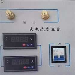 智能高精度大电流发生器