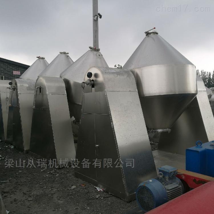 二手双锥干燥机供应