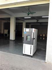 二氧化硫测试仪,二氧化硫测试机