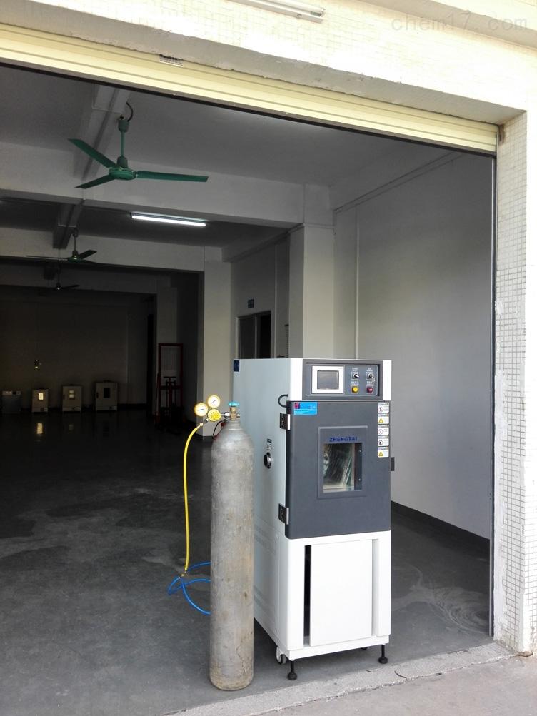 混凝土碳化系数箱,混凝土碳化系数机