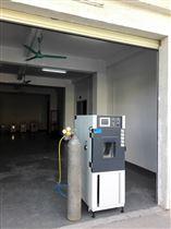 二氧化硫老化箱,二氧化硫老化試驗箱