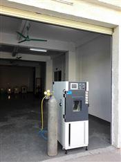 二氧化硫老化箱