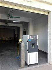 二氧化硫老化箱,二氧化硫老化试验箱