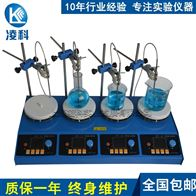 ZNCL-B-DL 四聯多聯智能磁力加熱板攪拌器