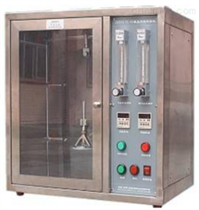 Material fire resistance test machine
