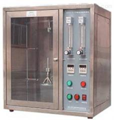Materialfire resistancetest machine
