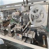 DPP-260H调剂二手铝塑泡罩自动包装机