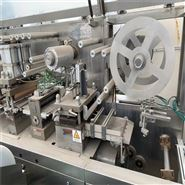 调剂二手铝塑泡罩自动包装机