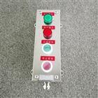 不锈钢FZA-G-A2D2三防风机主令控制器IP65