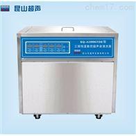KQ-A1000GVDE昆山舒美恒温超声波清洗机(三频)