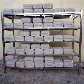 混凝土养护室试块架子