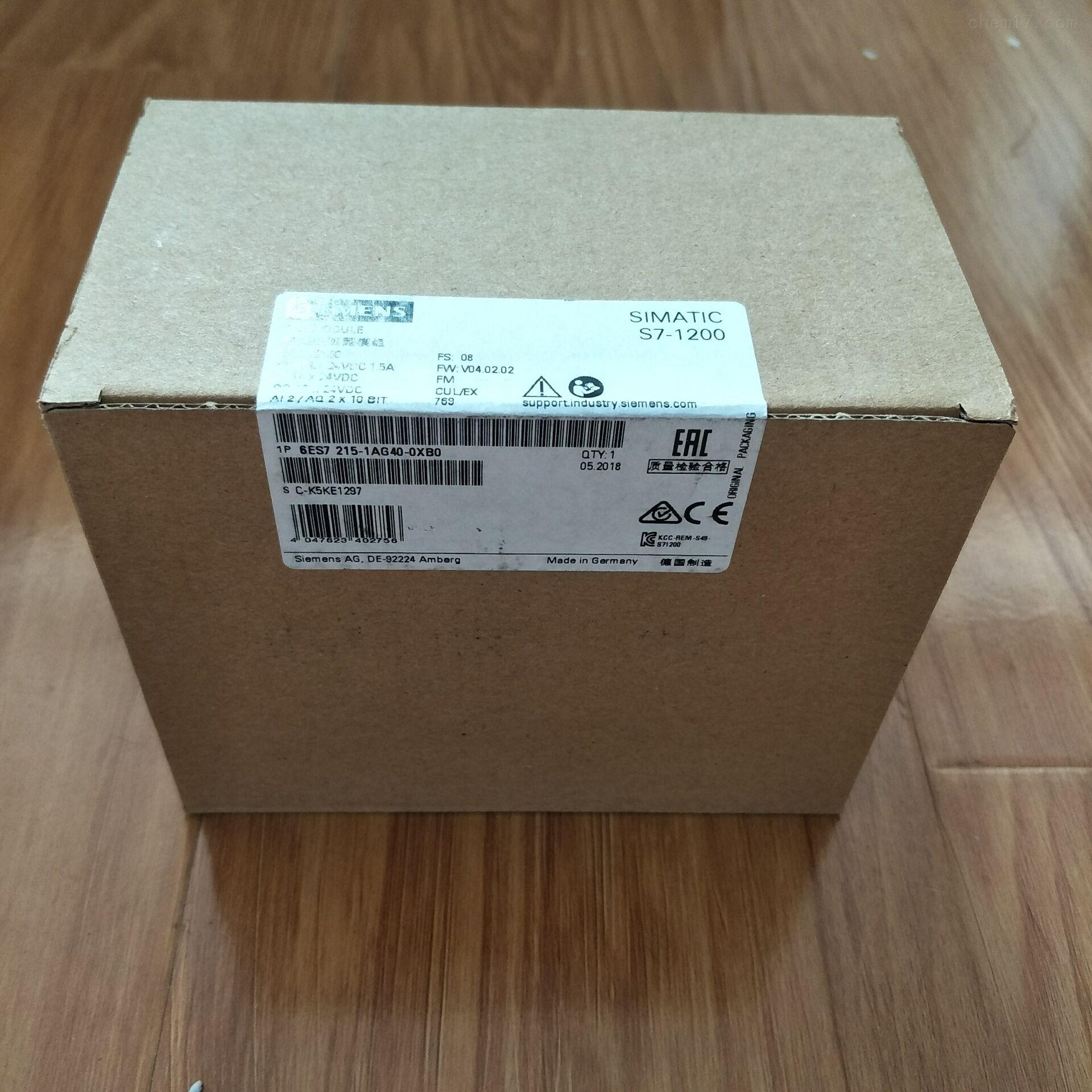 秦皇岛西门子S7-1200CPU模块代理商