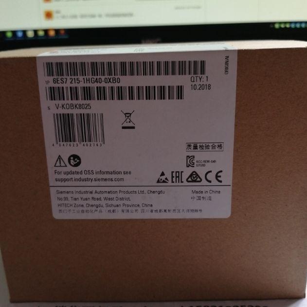 张家口西门子S7-1200CPU模块代理商