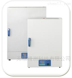 一恒DHG-9031A干燥箱