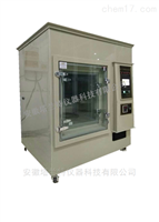 HQ-900流動性混合氣體試驗箱