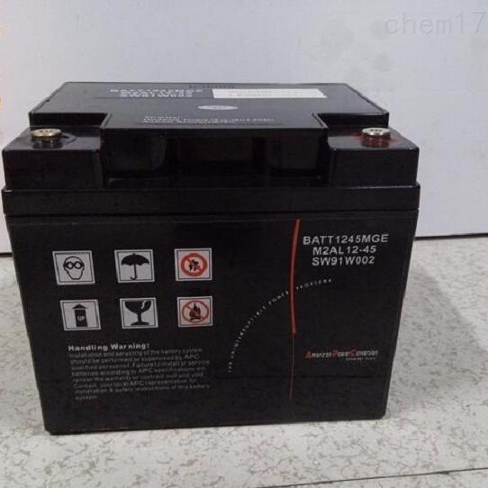 梅兰日兰蓄电池M2AL12-45代理商