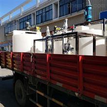 MYJY-1000L污水处理|液碱加药系统