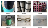 不锈钢丝绳生产厂家