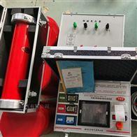 10KV110KV交流变频串联谐振耐压装置