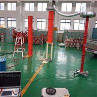 四级承试变频串联谐振耐压试验装置