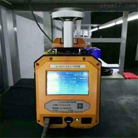 厂家现货 综合大气采样器(触摸屏电池版)
