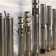 多级高扬程大流量不锈钢潜水泵