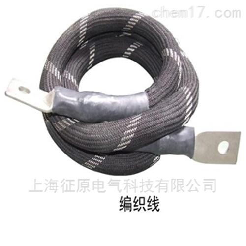 大電流測試導線