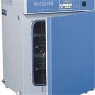 北京水套式培养箱