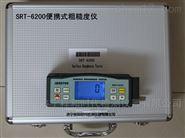 电感式粗糙度仪