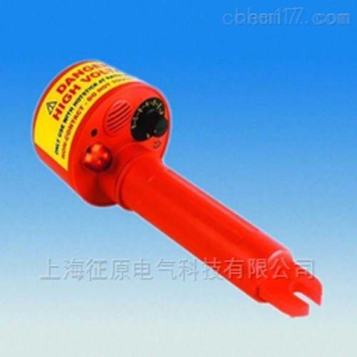 275HP高压验电器,高压探测器