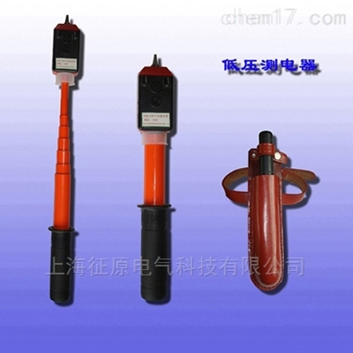 低压测电器
