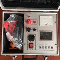 200A回路电阻测试仪厂家