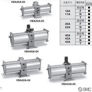VBA20A-03SMC增压气缸