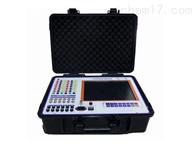 HYLB-602电量记录分析仪器