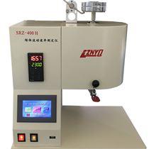 SRZ-400G熔喷料熔体流动速率测定仪