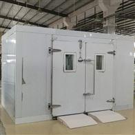 BTHP系列步入式試驗室