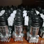 德國HAWE哈威無泄漏截止電磁閥GR2-0-KB-G5