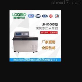 质量保证水质自动采样器