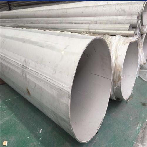 大口径不锈钢焊管厂家